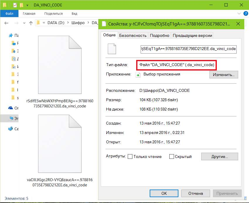 Скачать дешифратор файлов xtbl касперский